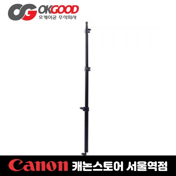 KUPO 042 BABY STAND EXTENSION