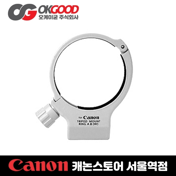 [정품] Tripod Mount Ring A II W