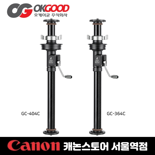 레오포토 Leofoto GC-364C/404C Geared Center Column